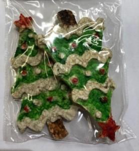 Kerstsnack - Munchy Kerstboom
