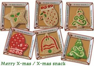 Munchy Honden Kerst Snack
