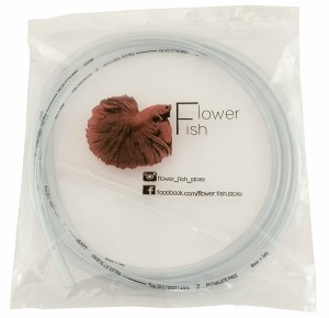 FlowerFish - Betta Aquarium Cleaner