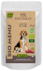 Biofood - Organic Rund Menu Pouch